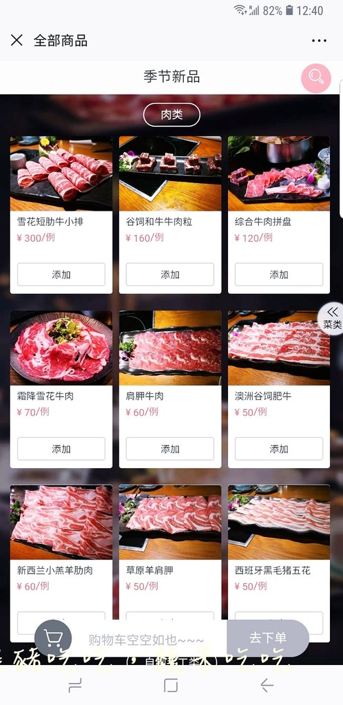 Screenshot_20190205-124019_WeChat.jpg