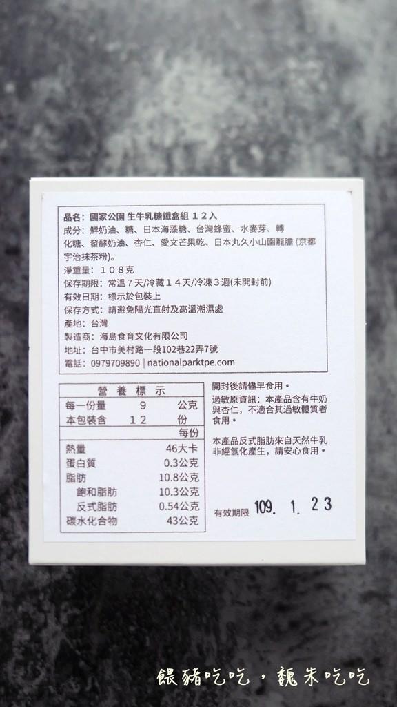 P1260029.JPG