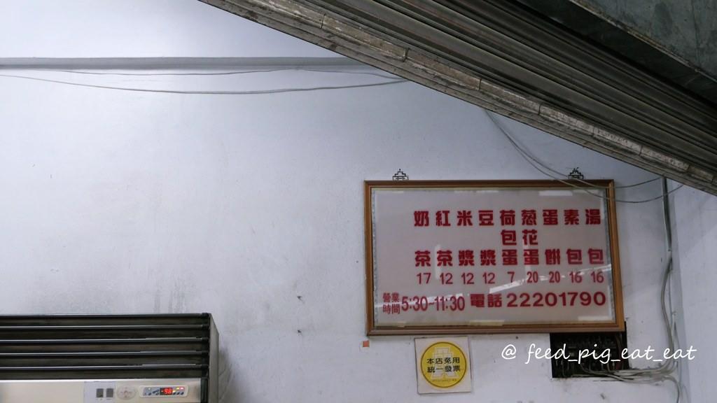 P1130167_3.JPG