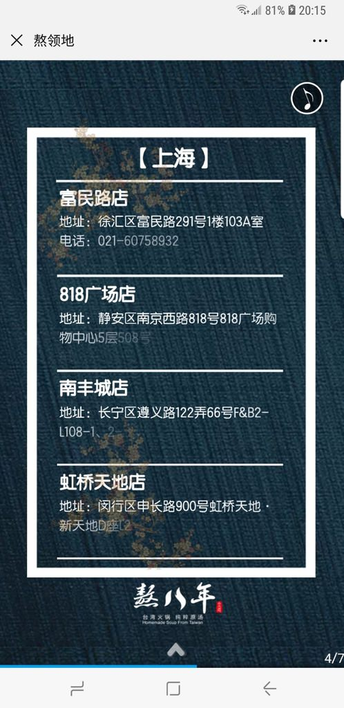Screenshot_20190222-201548_WeChat.jpg