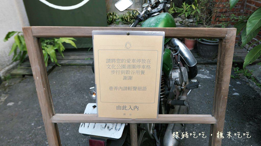 P1250057.JPG
